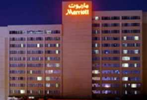 Amman Hotel Marriott